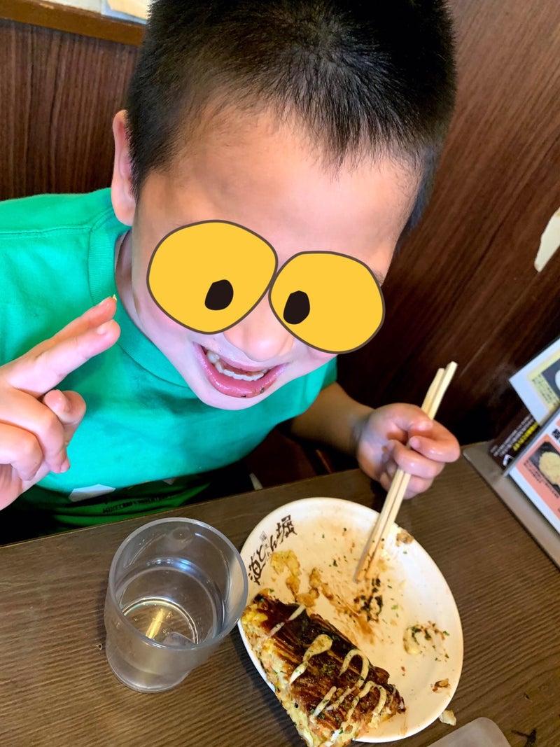 o1080144014945346622 - ♪5月9日(日)♪toiro戸塚