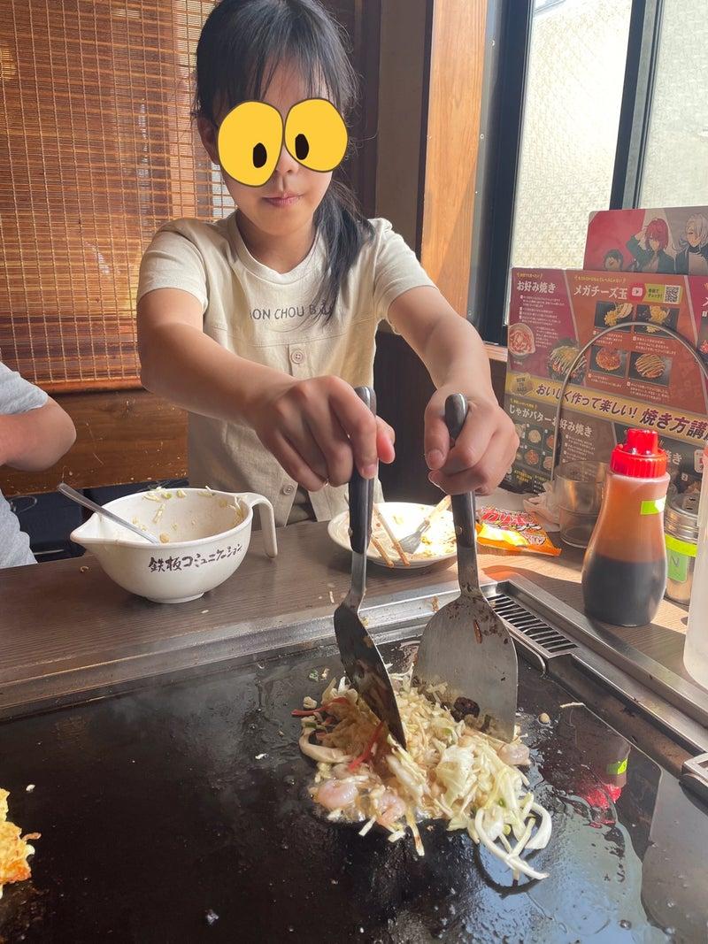 o1080144014945346555 - ♪5月9日(日)♪toiro戸塚