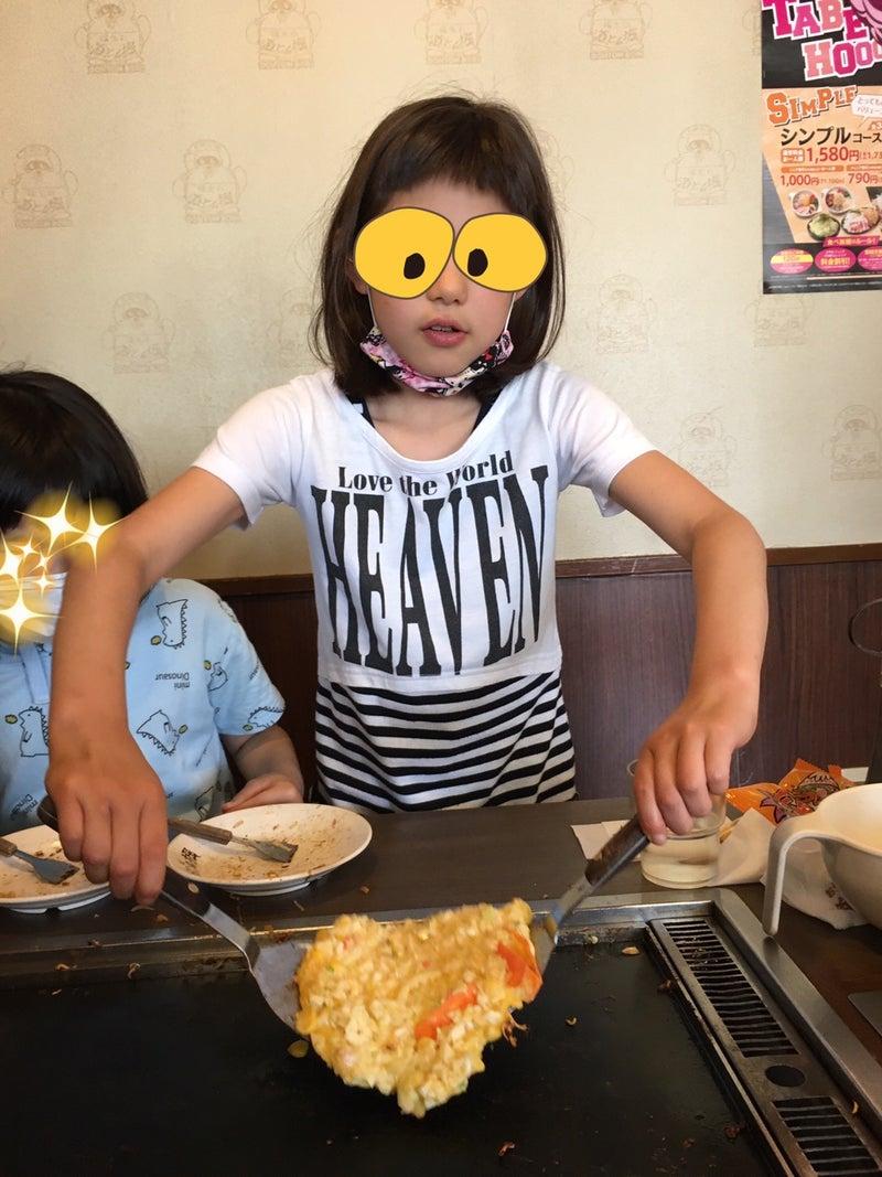 o1080144014945346591 - ♪5月9日(日)♪toiro戸塚