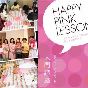 第4弾!似合うピンク色をまとって♪の画像