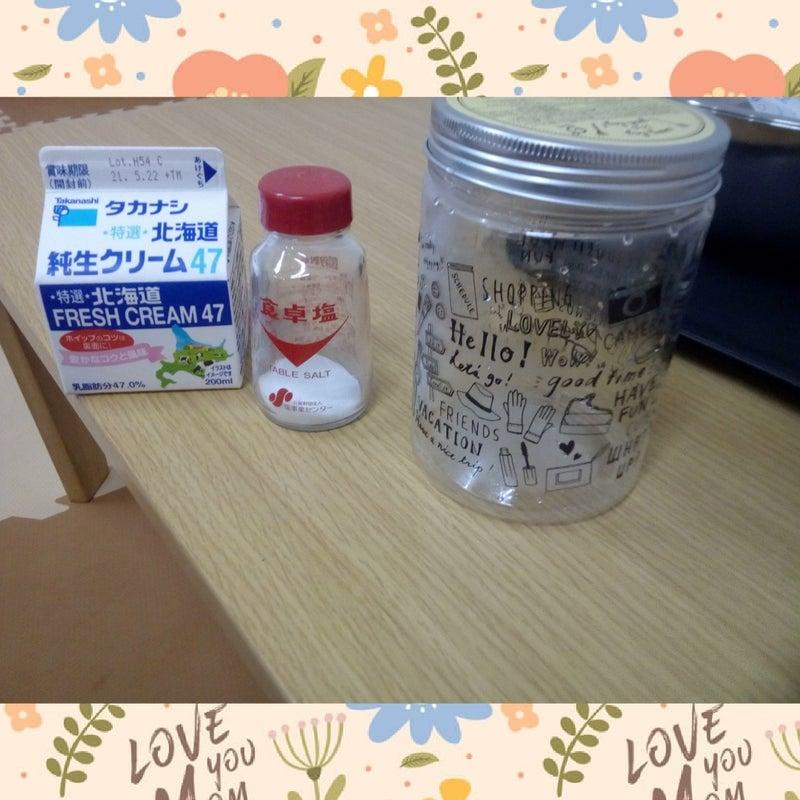 o1080108014945395956 - 5月15日(土)☆toiro根岸☆