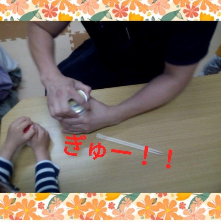 o0763077214945395967 - 5月15日(土)☆toiro根岸☆