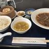 ホテルメルパルク横浜 レストランの画像