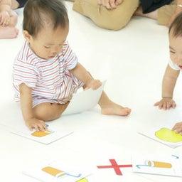画像 【木場教室7月開講!】0歳から親子で通えるリトミック教室 の記事より 4つ目