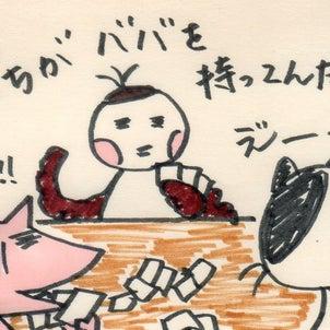 江戸っ子のババ抜き♡鮫映画まとめの画像