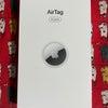 AirTag届いたの画像