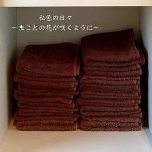 一日一捨♪ No.55【フェイスタオル】の画像