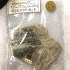 5.22 日本産鉱物No.4 本日ラストの投稿の画像