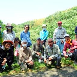 画像 5/9(日)瀬上沢クリーンアップを開催しました の記事より 6つ目