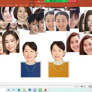人の顔や表情は、内面が見え隠れ!イエベ or ブルベ?の画像