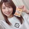♪.愛媛!未来研スタジオ!福岡堅樹選手! 金澤朋子の画像