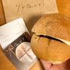 5/15(土)あんバターパン・萩yuQuriの画像
