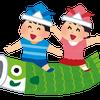 【妊活→妊娠31w1d】家族が揃った日の画像