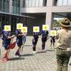 ボーイスカウト坂戸第2団 「2か月遅れの儀式」の画像