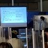 尼崎でのオリーブの木の講演会が終了しました!!の画像