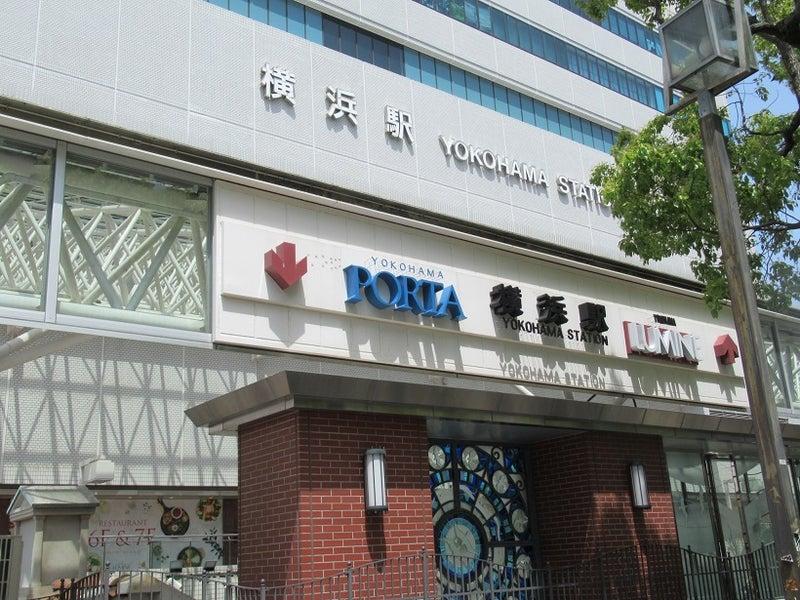 花屋 横浜 駅