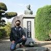 荻野吟子記念館を観るの画像