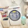 使いずらかった洗面所をトロリーワゴンで改善の画像