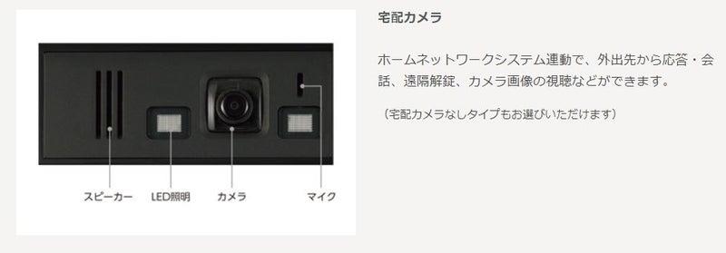 スマート宅配ポストカメラ