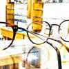 お手持ちの眼鏡の画像