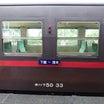 SLもおか号で行く真岡線の旅【真岡鐵道の旅②】