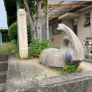 愛知県 春日井市 イタチ対策の画像