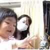 【お家で楽譜がすらすらになっちゃう!】1歳からのピアノリトミック神戸兵庫区中央区オンラインの画像