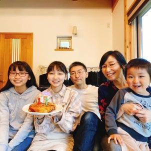 長女、17歳の誕生日でした♪アトピーがきっかけで食も家族も変わったの画像