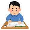 国語の模試って復習すべき?【受験生、外部の模擬試験を受け始めた高1・2生向け】の画像