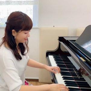 【講師紹介】ピアノ講師 渡辺桃子の画像