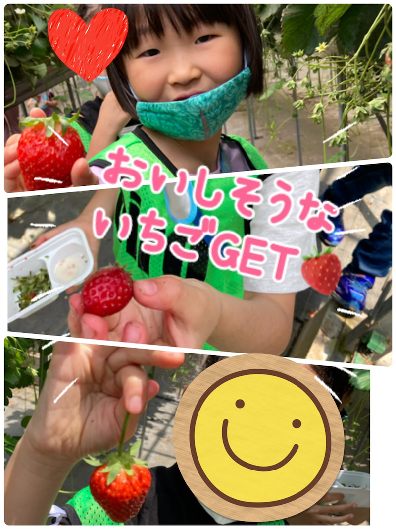 o1080144014947196894 - 5月23日(日)toiro川崎