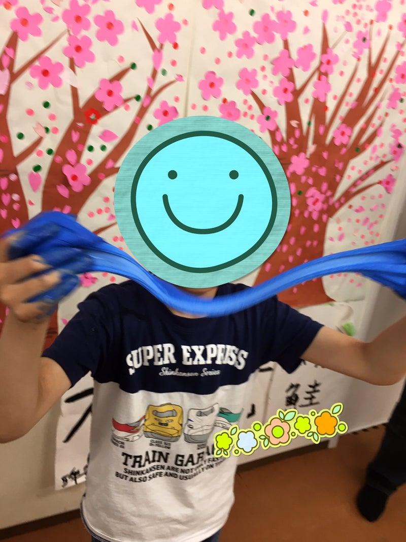 o1080144014947207457 - ☆2021.5.25 toiro新吉田☆