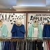 さわやかなブルー系アイテムを一部ご紹介 新宿店の画像
