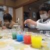 子どもアトリエc-po松本教室閉室のお知らせの画像