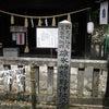熊野皇大神社 20210524の画像