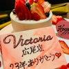 約600名さまのVictoriaのお客さまにありがとう☆500名以上がご紹介♪感謝をこめて☆の画像