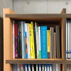段ボールなのに10年使える本棚!の画像