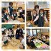 『素敵なプレゼント!?』久留米あかつき幼稚園先生ブログ2021.5.27の画像