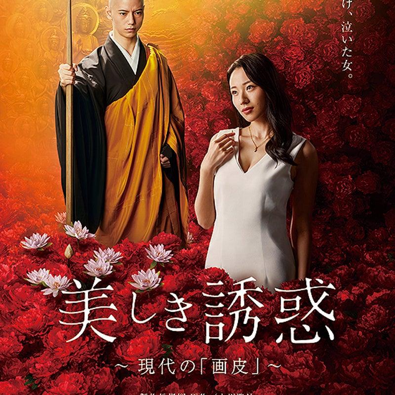 よしみ 芦川 映画『夜明けを信じて。』公式サイト