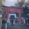 ちり散歩:江ノ島の画像