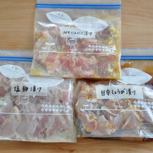 【下味冷凍レシピ】忙しい日もこれで安心♡楽々お料理ができる下味漬け込み肉の画像