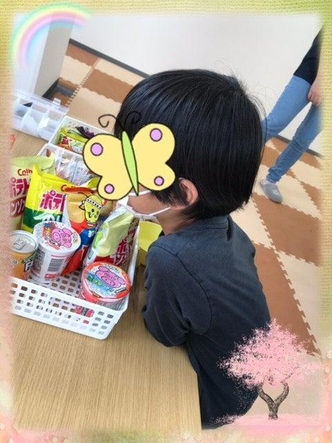 o0480064014948659147 - ♡5月25日(火) toiro藤沢 ♡