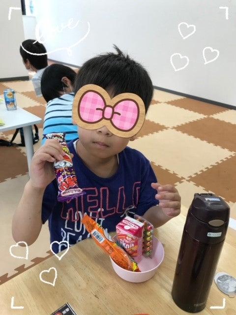 o0480064014948656775 - ♡5月25日(火) toiro藤沢 ♡