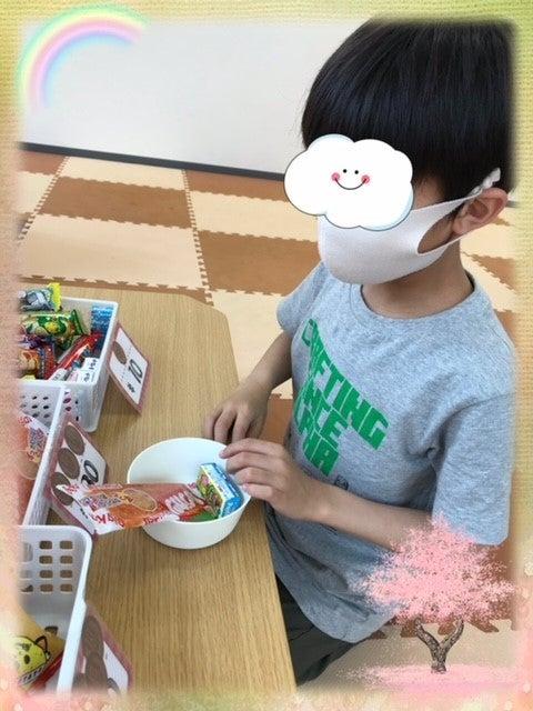 o0480064014948659003 - ♡5月25日(火) toiro藤沢 ♡