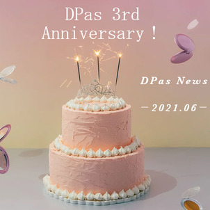 DPas News 6月号の画像