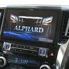 【30アルファード】ディスプレイオーディオからアルパインBIG-Xに!!の画像