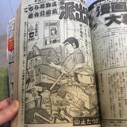画像 本棚を入れました! 松戸市 常盤平 メンズヘアサロン GOOD LOOSE の記事より 5つ目