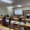 【学童保育コース】2021/05/28ナガシマ学童の様子の画像