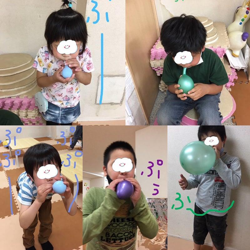 o1080108014948869415 - ♪5月22日(土)♪toiro戸塚