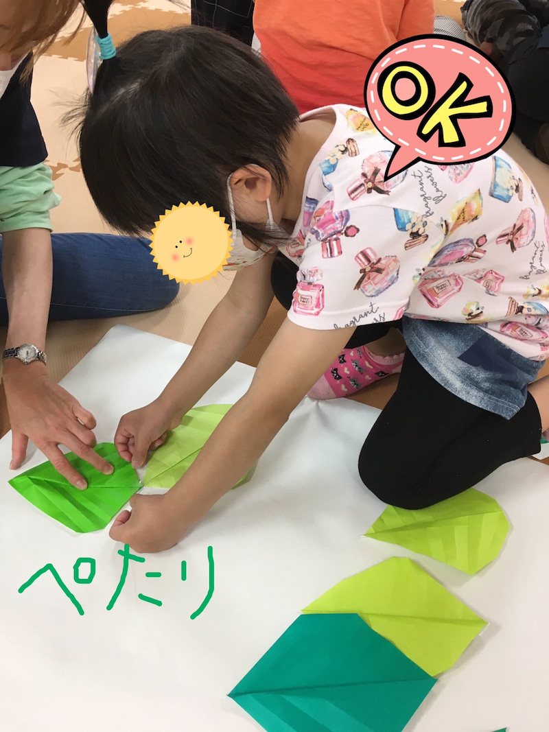 o1080144014948868437 - ♪5月22日(土)♪toiro戸塚